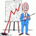 Цели и методы экономической теории