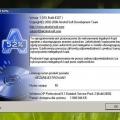 Чем открыть файл mdf?