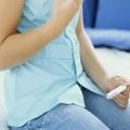 Через сколько можно определить беременность?