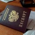 Что нужно, чтобы поменять паспорт?