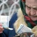 Что такое социальная пенсия?