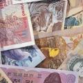 Что такое валюта?
