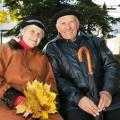 Юбилей 65 лет женщине - сценарий проведения