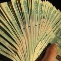 К чему снится много денег?