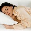 К чему снится спать?