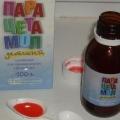"""Как давать препарат """"парацетамол"""" ребенку"""