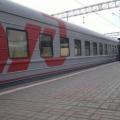 Как доехать поездом до москвы?