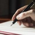 Как написать заявление на отгул?