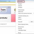 Как настроить яндекс браузер?