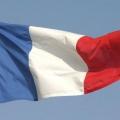 Как называют францию?