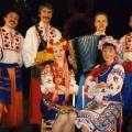Как называют русских?