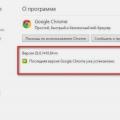 Как обновить гугл (google)?