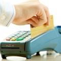 Как оплатить банковской картой