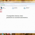 Как отформатировать жесткий диск перед установкой windows 7
