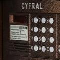 Как открыть домофон без ключа?