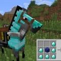 Как сделать броню для лошади?