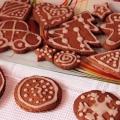 Как сделать печенье?