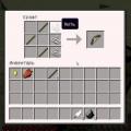 Как создать оружие?
