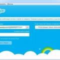 Как восстановить skype (скайп)?