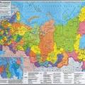Какие моря омывают россию?