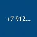Какой оператор 912?