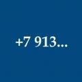 Какой оператор 913?