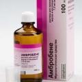 Лекарственное средство «амбробене» (сироп): инструкция по применению