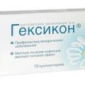 """Лекарство """"гексикон"""" при беременности: показания к применению"""