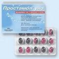 Лекарство «простамол». инструкция по применению