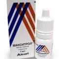 «Макситрол» - глазные капли от многих болезней