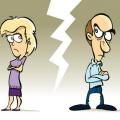 Насколько необходимо расторжение брака в судебном порядке
