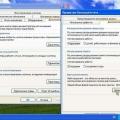 Нужен ли файл подкачки?