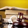 Правоохранительные органы: мвд, прокуратура и министерство юстиции