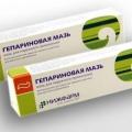 Препарат «гепариновая мазь»: инструкция по применению, показания и побочные эффекты