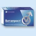 """Препарат """"витапрост"""" (свечи): рекомендации по применению"""