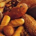 Сколько весит хлеб?