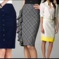 Следуем моде: выбираем свои фасоны юбок