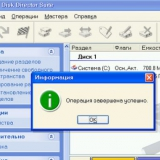 Как отформатировать диск windows 7?