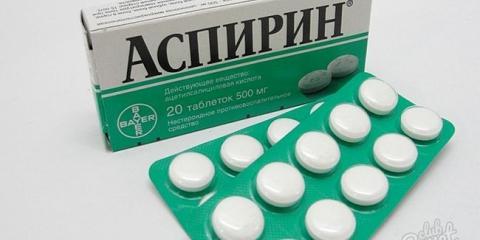 Аспирин от прыщей, как использовать