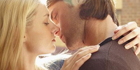 Что делать, если влюбился?