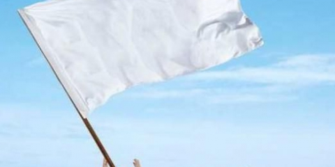 Что означает белый флаг?
