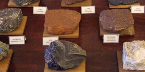Что такое горные породы?