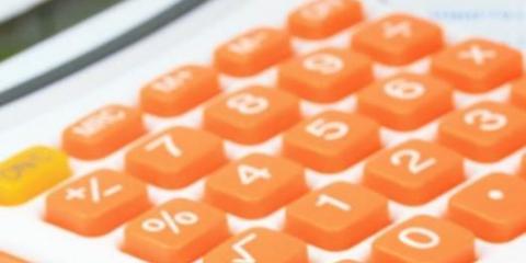 Что такое калькулятор?