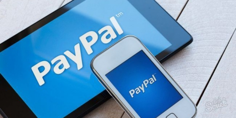 Что такое paypal, и как им пользоваться