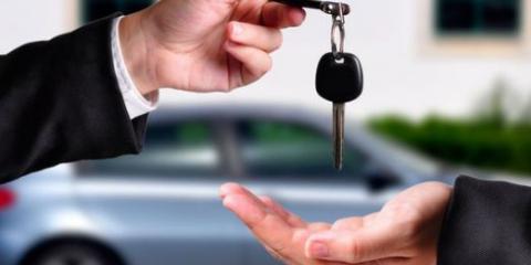 Где продать машину?