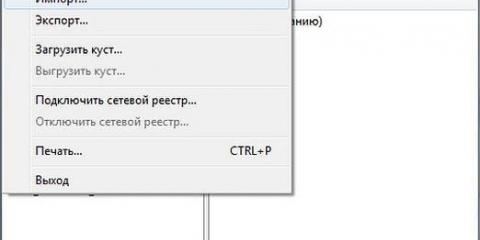 Как добавить в реестр?