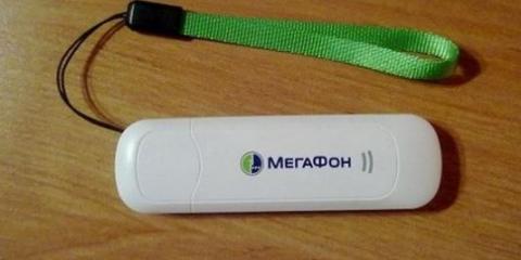 Как отключить мегафон-модем?