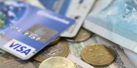 Как перевести деньги за границу?