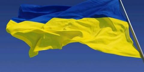 Как позвонить на украину?