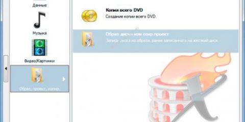 Как сделать загрузочный диск?